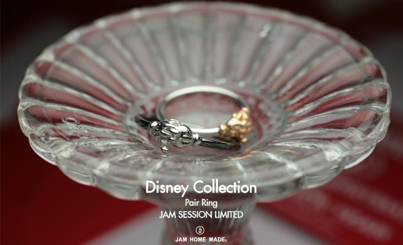 ディズニー 指輪