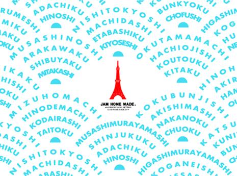 /group/tokyo465345.jpg