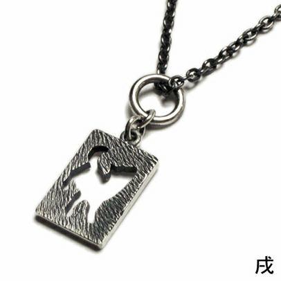 【JAM HOME MADE(ジャムホームメイド)】坂元勝彦 十二支ネックレス
