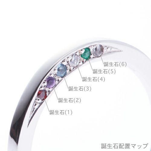ディズニーアニメーション『美女と野獣』のマリッジリング M / 結婚指輪・マリッジリング