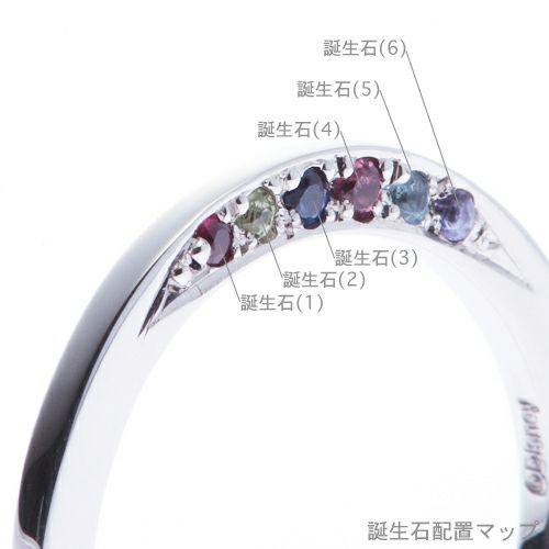 結婚指輪・マリッジリング ウエディングリング / ディズニーアニメーション『美女と野獣』のマリッジリング S