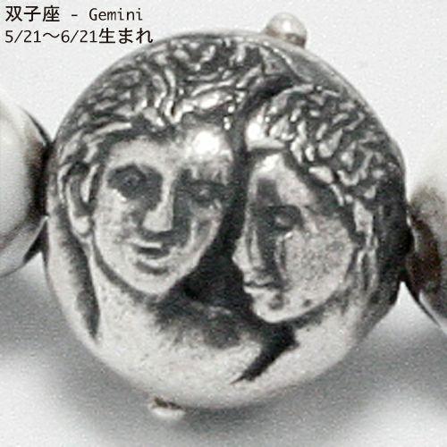 ブレスレット / 坂元勝彦 12星座 コンパス ブレスレット -WHITE-