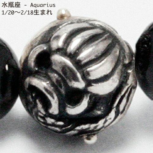 ブレスレット / 坂元勝彦 12星座 コンパス ブレスレット -BLACK-