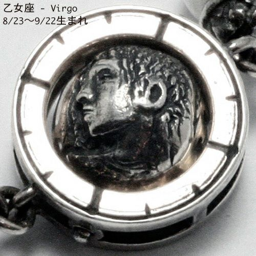 指輪 / 坂元勝彦 12星座 コンパス リング -WHITE-
