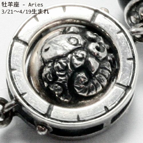 【JAM HOME MADE(ジャムホームメイド)】坂元勝彦 12星座 コンパス リング -BLACK- / 指輪