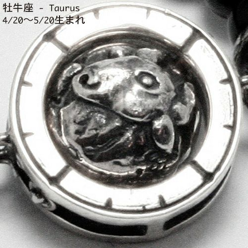 指輪 / 坂元勝彦 12星座 コンパス リング -BLACK-
