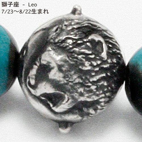 指輪 / 坂元勝彦 12星座 リング -BLUE-