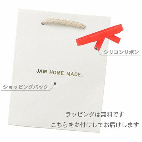 【ジャムホームメイド(JAMHOMEMADE)】4月 誕生石 キーケースウォレット -LaVish-