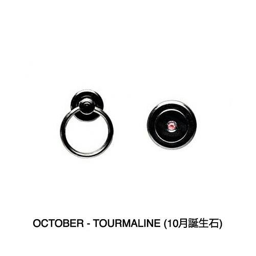 【ジャムホームメイド(JAMHOMEMADE)】10月 誕生石 パンチングファスナーコインケース -LaVish- / 小銭入れ