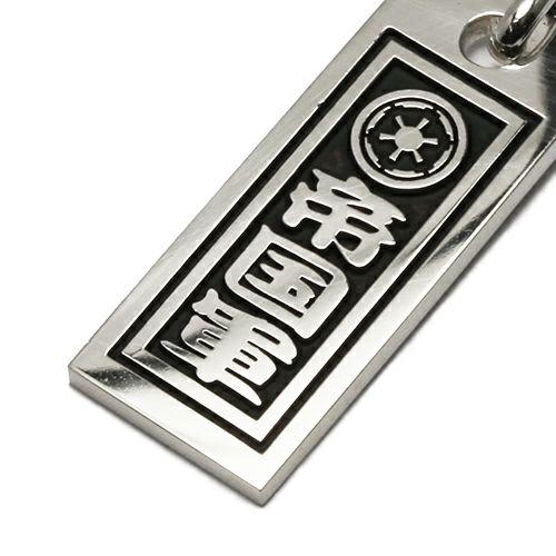 """【JAM HOME MADE(ジャムホームメイド)】スターウォーズ """"STAR WARS™"""" 帝国軍ネックレス"""