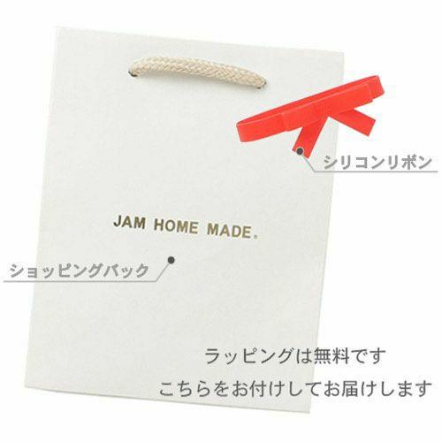 【ジャムホームメイド(JAMHOMEMADE)】安全ピン (セーフティピン) リング S - ブラック / 指輪