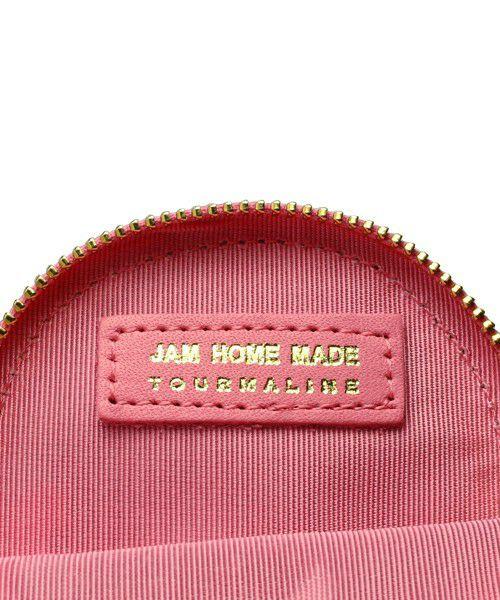 【JAM HOME MADE(ジャムホームメイド)】TOURMALINE コインケース / 小銭入れ