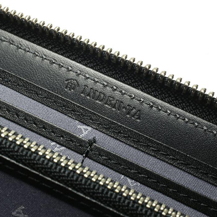 印傳屋(印伝屋) ファスナーロングウォレット TYPE-3 -LEOPARD- / 長財布 / 財布・革財布