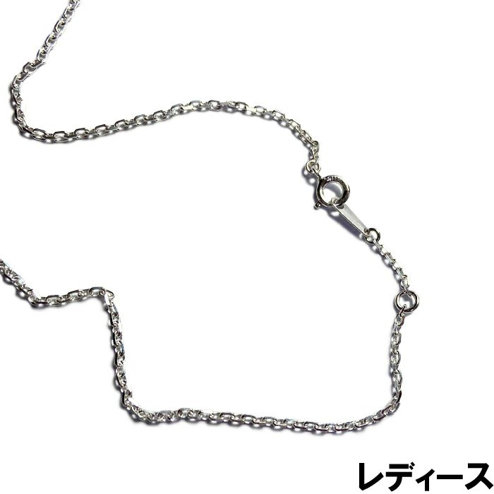 【ジャムホームメイド(JAMHOMEMADE)】INGOD/インゴット シェア ネックレス / ペアネックレス