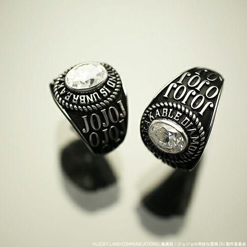 【JAM HOME MADE(ジャムホームメイド)】指輪/リング 『ジョジョの奇妙な冒険コラボ』 ダイヤモンド カレッジリング S メンズ シルバー ペア 925 人気 ブランド おすすめ コラボ アクセサリー  限定 スタンド 東方仗助