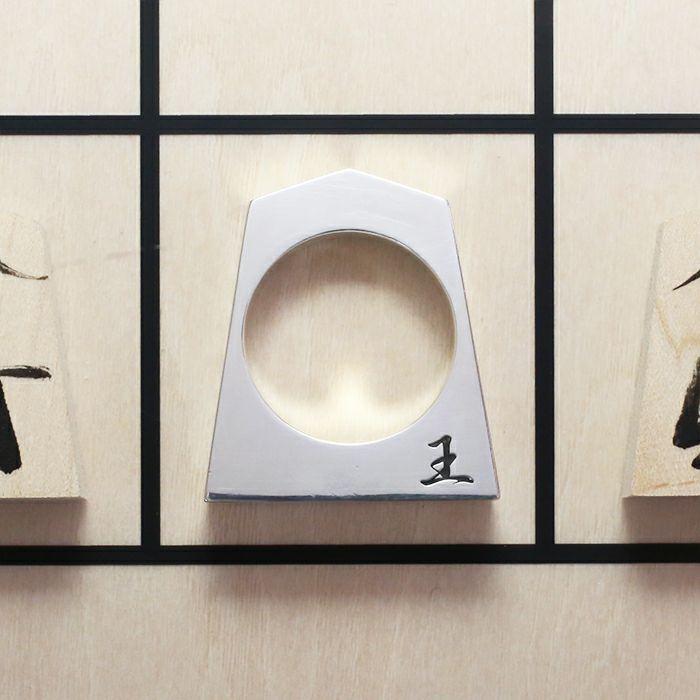 SHOGI N JAM 将棋駒 リング 王将 / 指輪・リング