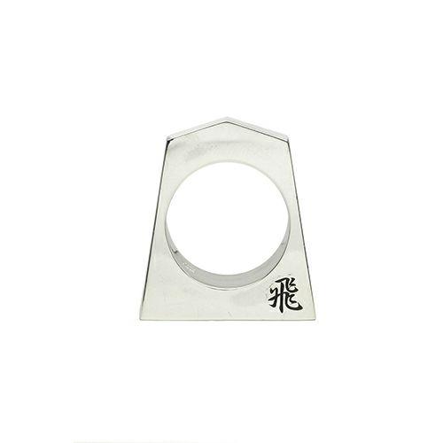 【JAM HOME MADE(ジャムホームメイド)】SHOGI N JAM リング M 飛車 / 指輪 メンズ シルバー 925 ハンドメイド 将棋 コマ アクセサリー 人気 おすすめ ブランド
