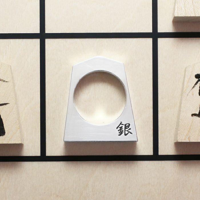SHOGI N JAM 将棋駒 リング 銀将 / 指輪・リング