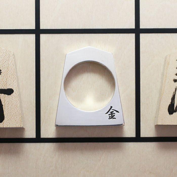 【ジャムホームメイド(JAMHOMEMADE)】SHOGI N JAM 将棋駒 リング 金将 / 指輪