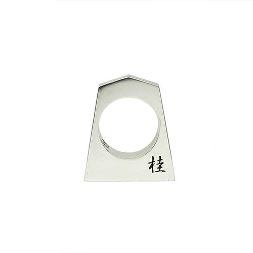 指輪 / SHOGI N JAM リング M 桂馬 メンズ シルバー 925 ハンドメイド 将棋 コマ アクセサリー 人気 おすすめ ブランド