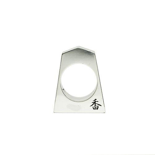 【JAM HOME MADE(ジャムホームメイド)】SHOGI N JAM リング S 香車 / 指輪 メンズ シルバー 925 ハンドメイド 将棋 コマ アクセサリー 人気 おすすめ ブランド