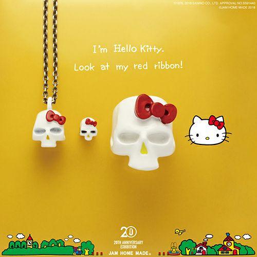 【JAM HOME MADE(ジャムホームメイド)】ハローキティ/Hello Kitty スカルフェイスネックレス -FULL COLOR- メンズ レディース シルバー 925 おすすめ ブランド 人気 コラボ サンリオ アクセサリー ドクロ ガイコツ