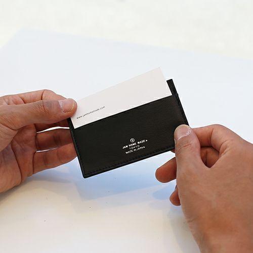 DADカードケース / 名刺入れ