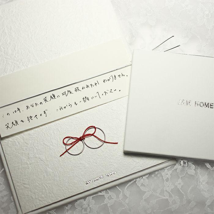 【JAM HOME MADE(ジャムホームメイド)】約束の指輪 1.0mm / 指輪 メンズ レディース ペア ペアリング 人気 ブランド おすすめ シンプル プラチナ 結婚指輪