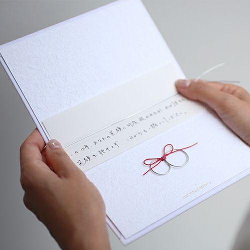 【JAM HOME MADE(ジャムホームメイド)】約束の指輪 0.8mm / 指輪 メンズ レディース ペア ペアリング 人気 ブランド おすすめ シンプル プラチナ 結婚指輪