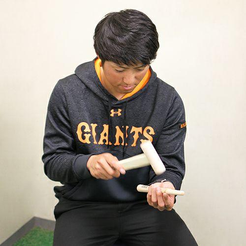 読売ジャイアンツ 名もなき指輪 -BRASS- /ペアリング