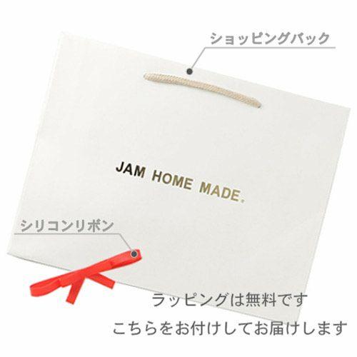 【ジャムホームメイド(JAMHOMEMADE)】読売ジャイアンツ 名もなき指輪 - 真鍮 /ペアリング