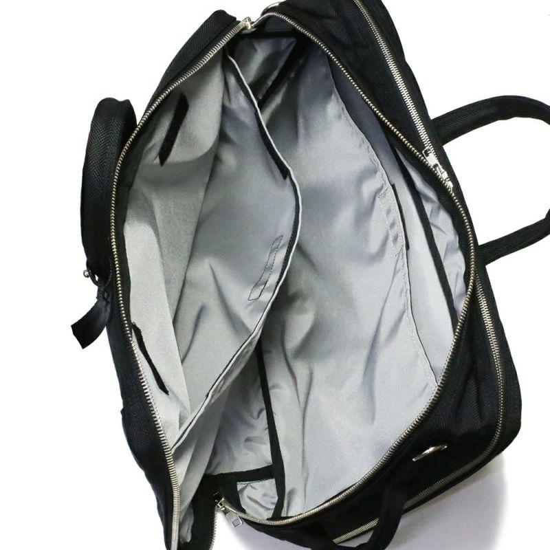 ポーター/PORTER バリスティックナイロン 3WAY ブリーフケース ビジネスバッグ ショルダー リュック・バックパック / ビジネスバッグ / リュック・バッグ
