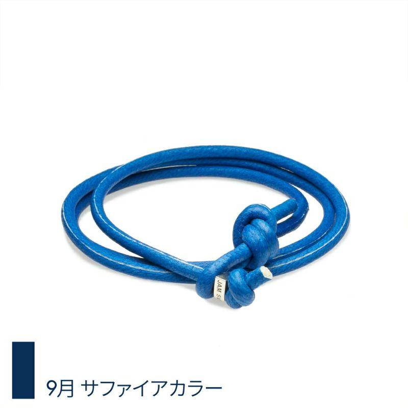 A型 ディア3巻ブレスレット -NEW TYPE-