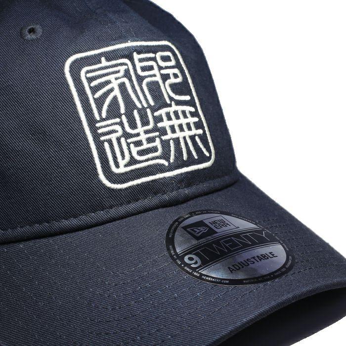 【JAM HOME MADE(ジャムホームメイド)】NEW ERA/ニューエラ 邪無家造(JAM HOME MADE) 兜(CAP) -NAVY- ネイビー コラボ キャップ ブランド おすすめ プレゼント メンズ