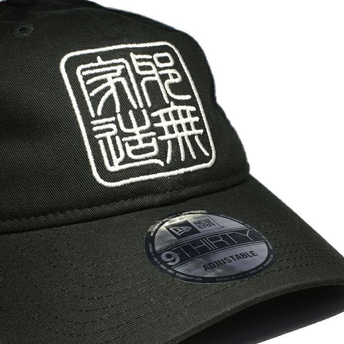 【ジャムホームメイド(JAMHOMEMADE)】NEW ERA/ニューエラ  邪無家造 キャップ - ブラック
