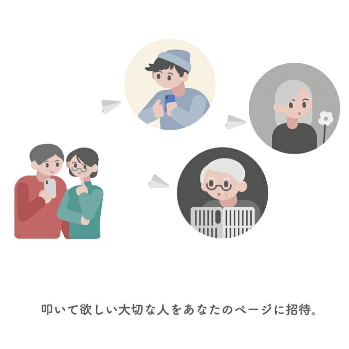 【ジャムホームメイド(JAMHOMEMADE)】シルバー925 SLIM / チームリング