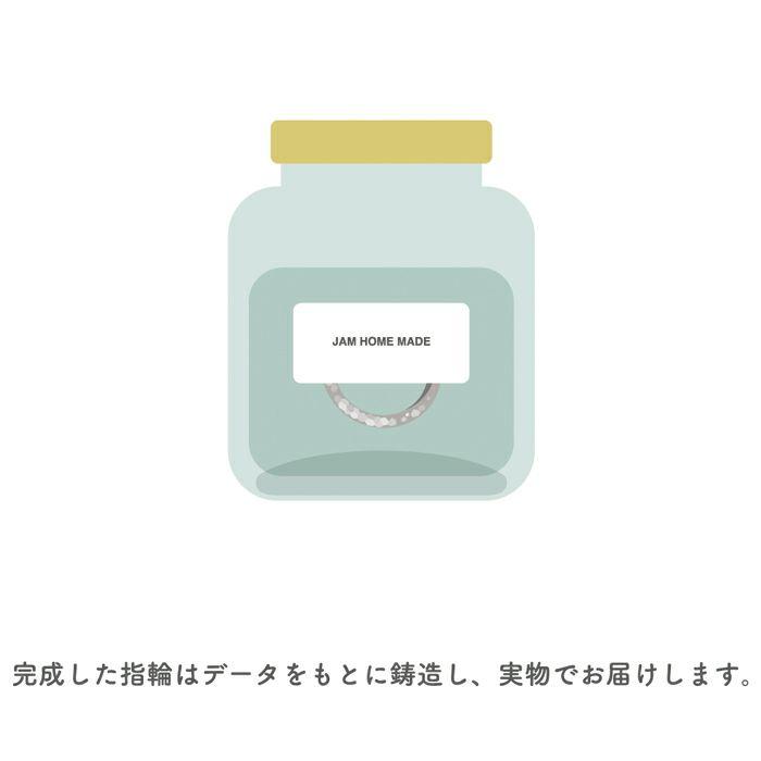 【ジャムホームメイド(JAMHOMEMADE)】K18イエローゴールド&プラチナ900 WIDE / ペアリング