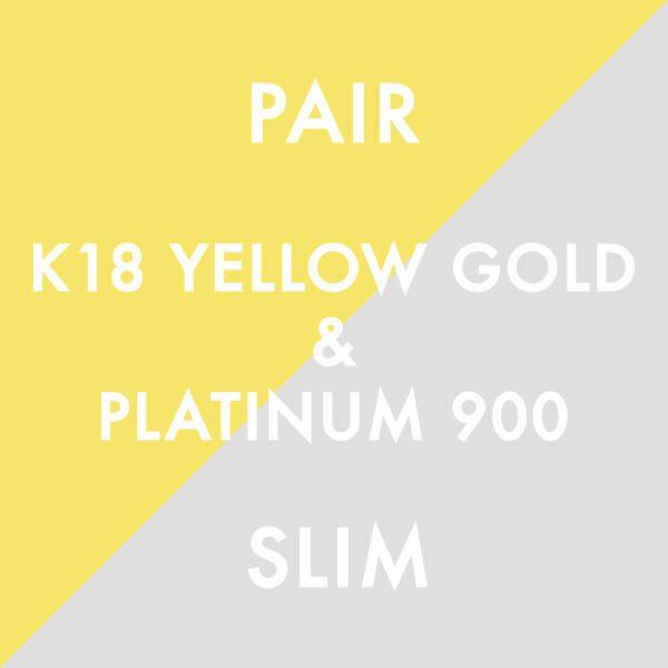 K18イエローゴールド&PT900 2mm / ペアリング