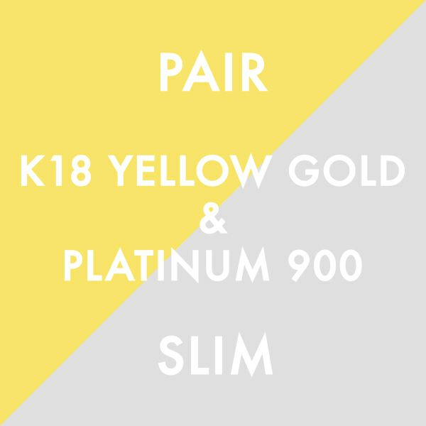 【ジャムホームメイド(JAMHOMEMADE)】K18イエローゴールド&プラチナ900 SLIM / ペアリング
