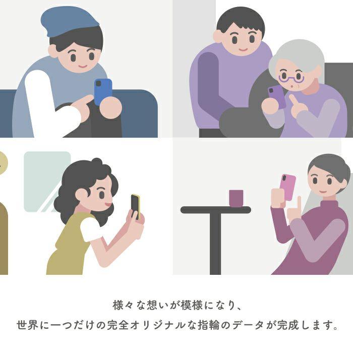 【ジャムホームメイド(JAMHOMEMADE)】シルバー925 WIDE / ペアリング