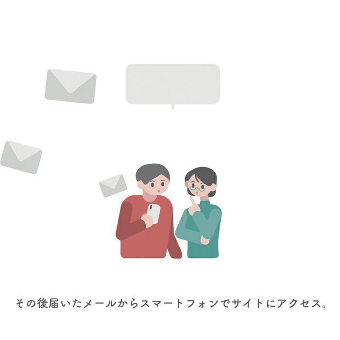 【ジャムホームメイド(JAMHOMEMADE)】プラチナ900 WIDE / ソロリング