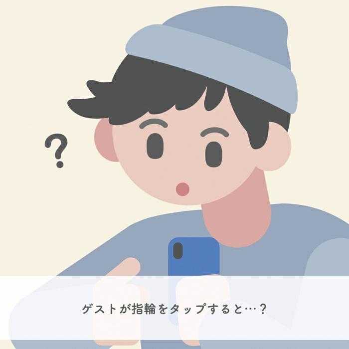 【ジャムホームメイド(JAMHOMEMADE)】プラチナ900 SLIM / ソロリング