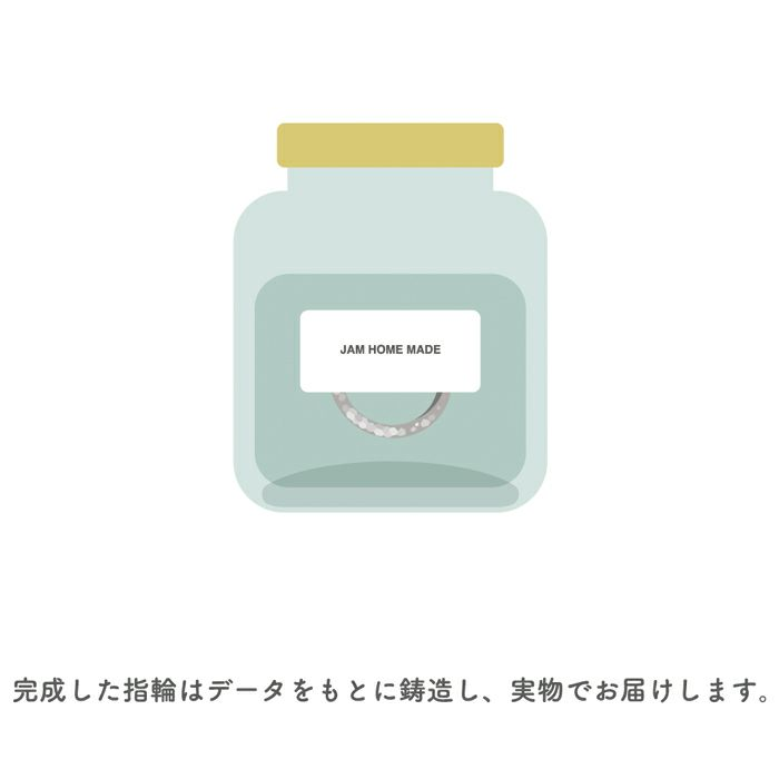 【ジャムホームメイド(JAMHOMEMADE)】シルバー925 WIDE / ソロリング