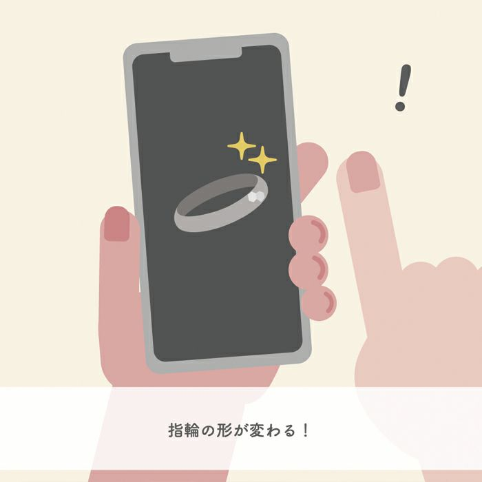 【ジャムホームメイド(JAMHOMEMADE)】シルバー925 SLIM / ソロリング