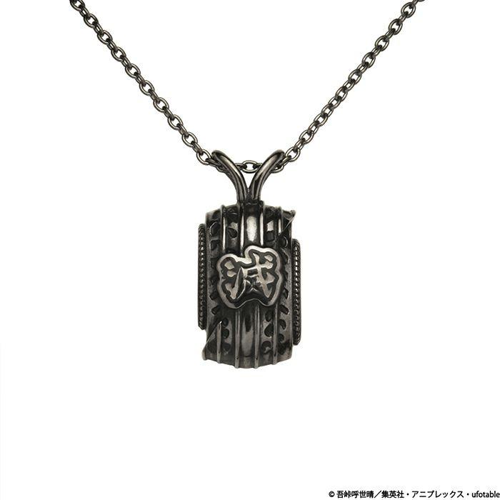 鬼滅の刃 ヘリテイジネックレス - ブラック / コラボレーション・ブランドコラボ