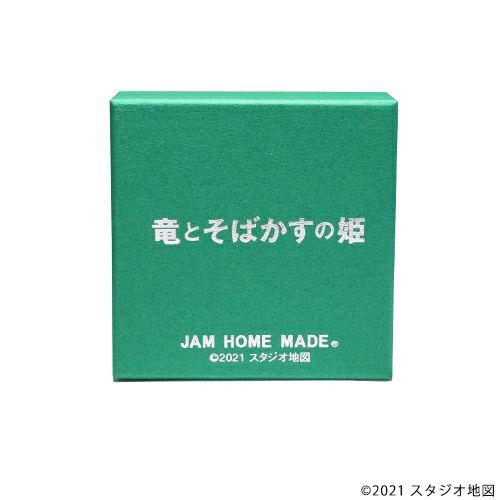 【ジャムホームメイド(JAMHOMEMADE)】竜とそばかすの姫 Uネックレス - ブラック -